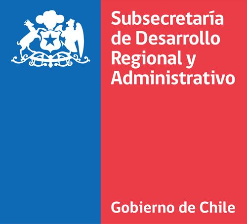 Logo Subsecretaría de Desarrollo Regional y Administrativo